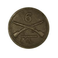 MACHINE GUN UNIT COLLAR DISC, INFANTRY
