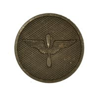AIR SERVICE COLLAR DISC