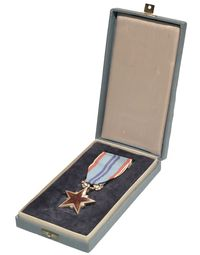 ORDER OF THE RED STAR OF LABOUR MEDAL