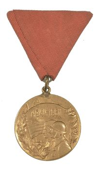 YUGOSLAVIA 20TH ANNIVERSARY PEOPLES ARMY MEDAL