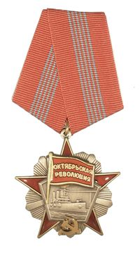 SOVIET UNION ORDER OF OCTOBER REVOLUTION MEDAL