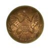 CIVIL WAR EAGLE BUTTON
