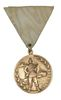 YUGOSLAVIA 10TH ANNIVERSARY PEOPLES ARMY MEDAL