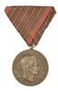 WWI AUSTRIAN AIR FORCE WOUNDED MEDAL