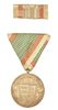 WWI AUSTRO HUNGARIAN  GAOD & COUNTRY NON COMBATANT MEDAL