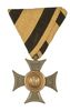 AUSTRIA CROSS 6 YEAR MILITARY SERVICE AWARD