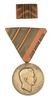 WWI AUSTRO HUNGARIAN 2 WOUND MEDAL