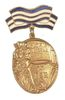 ORDER OF MATERNAL GLORY, 3RD CLASS AWARD
