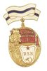 MOTHER ORDER ROMANIAN RSR 1ST CLASS AWARD