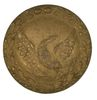 1828 - 1842 SHAKO SIDE BUTTON